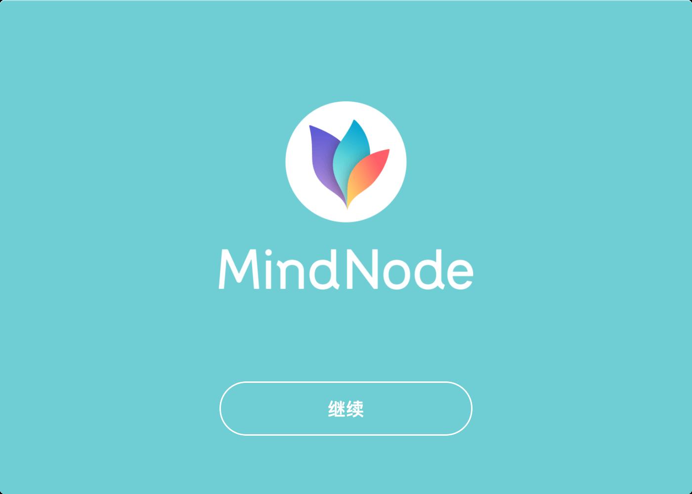 MindNode 5.0.1