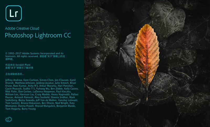 Adobe Lightroom CC 2019 2.3中文版