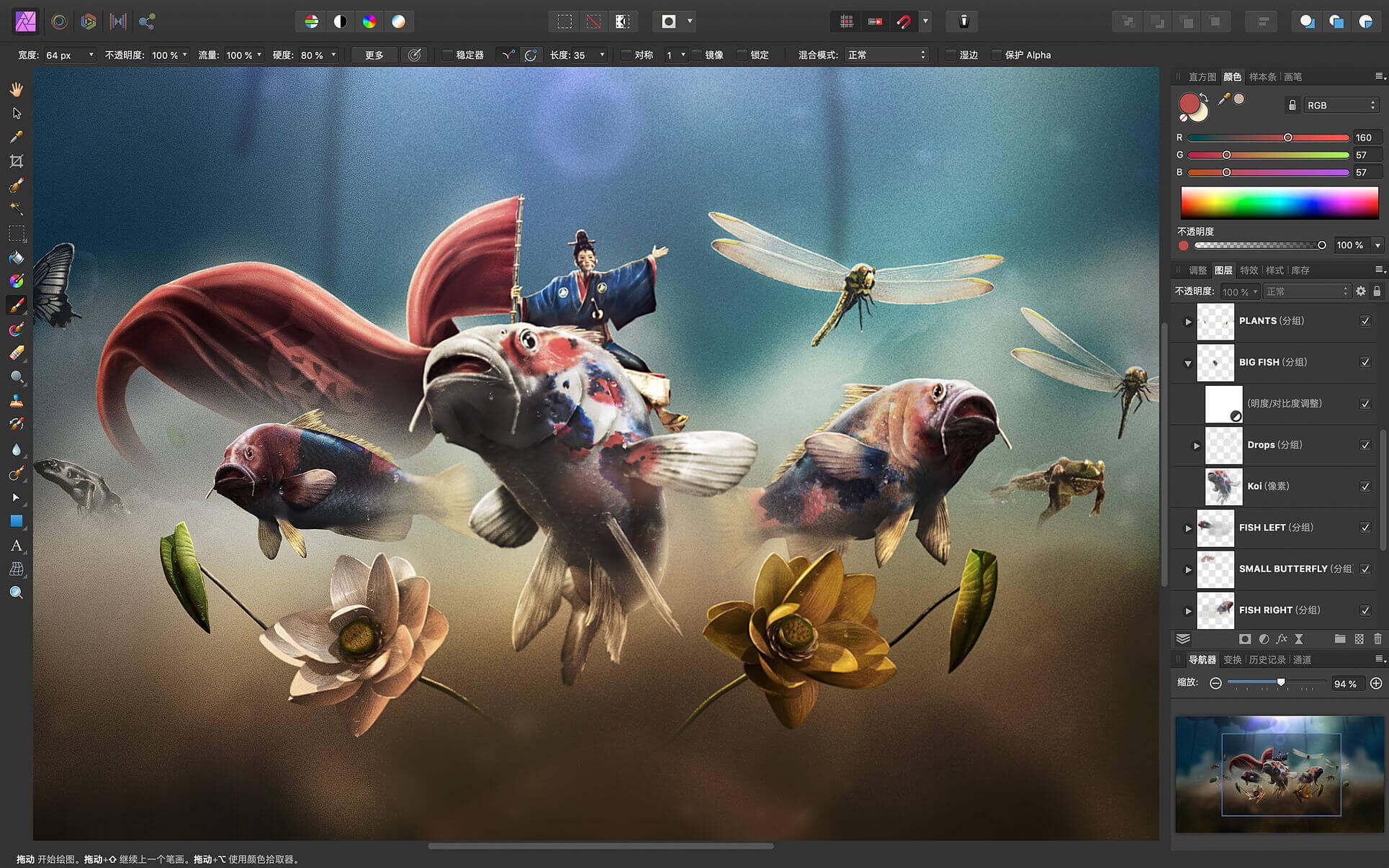 Affinity Photo  1.9.3中文版