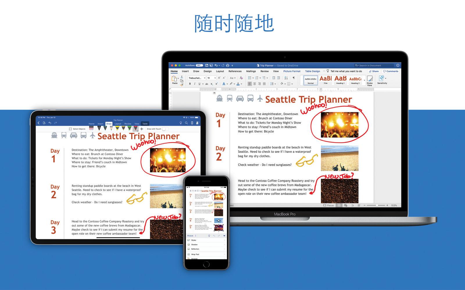 Microsoft Word 2019 for mac 16.47中文版