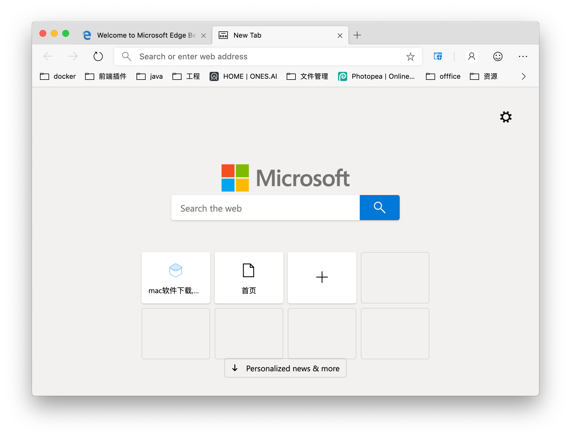 Microsoft Edge for mac 92.0.902.78中文版