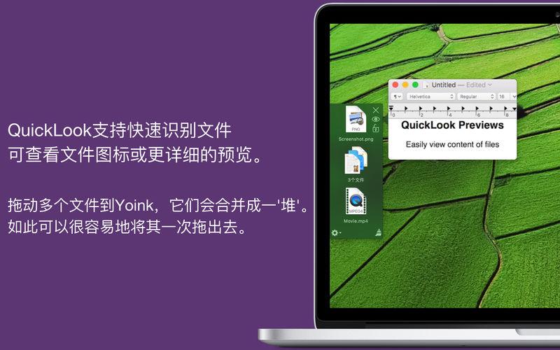 Yoink for mac 3.5.14