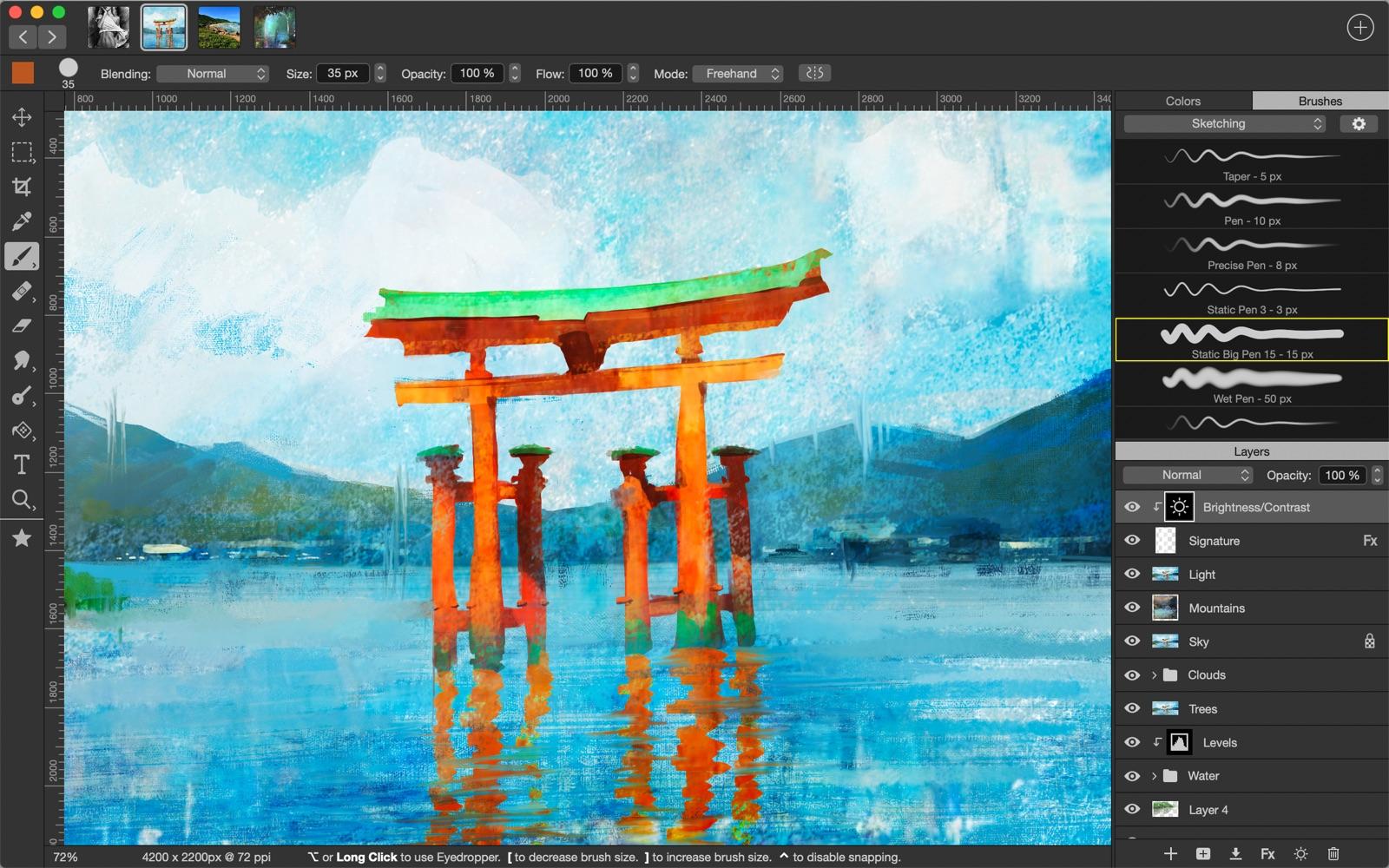 Artstudio Pro 2.3.25中文版