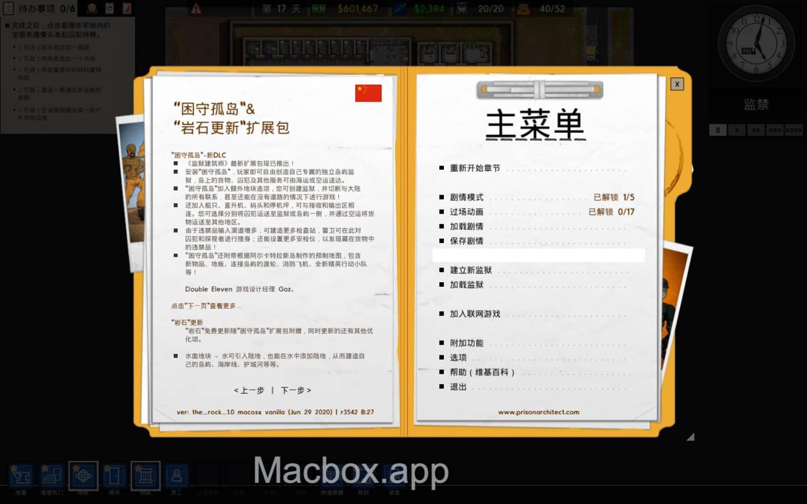 监狱建筑师(Prison Architect)支持中文汉化