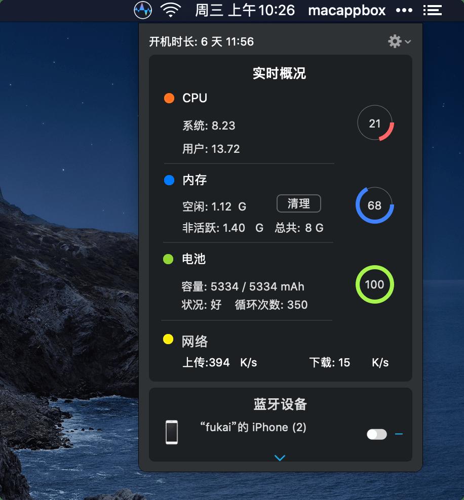 Better Menubar for mac 菜单栏系统监控软件