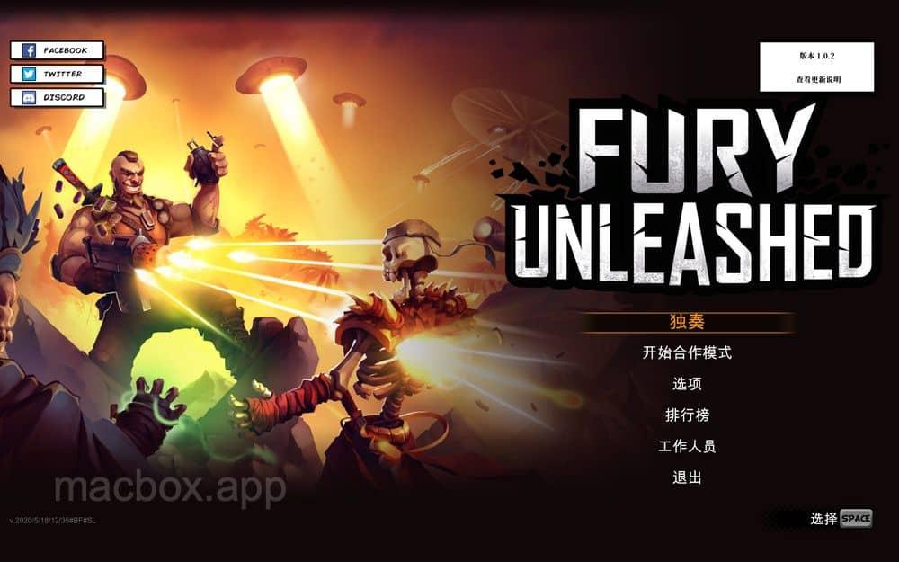 Fury Unleashed 中文汉化界面