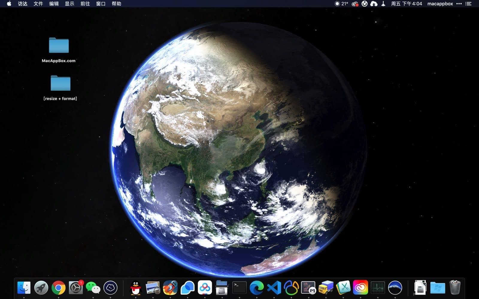 Living Earth Desktop for mac下载