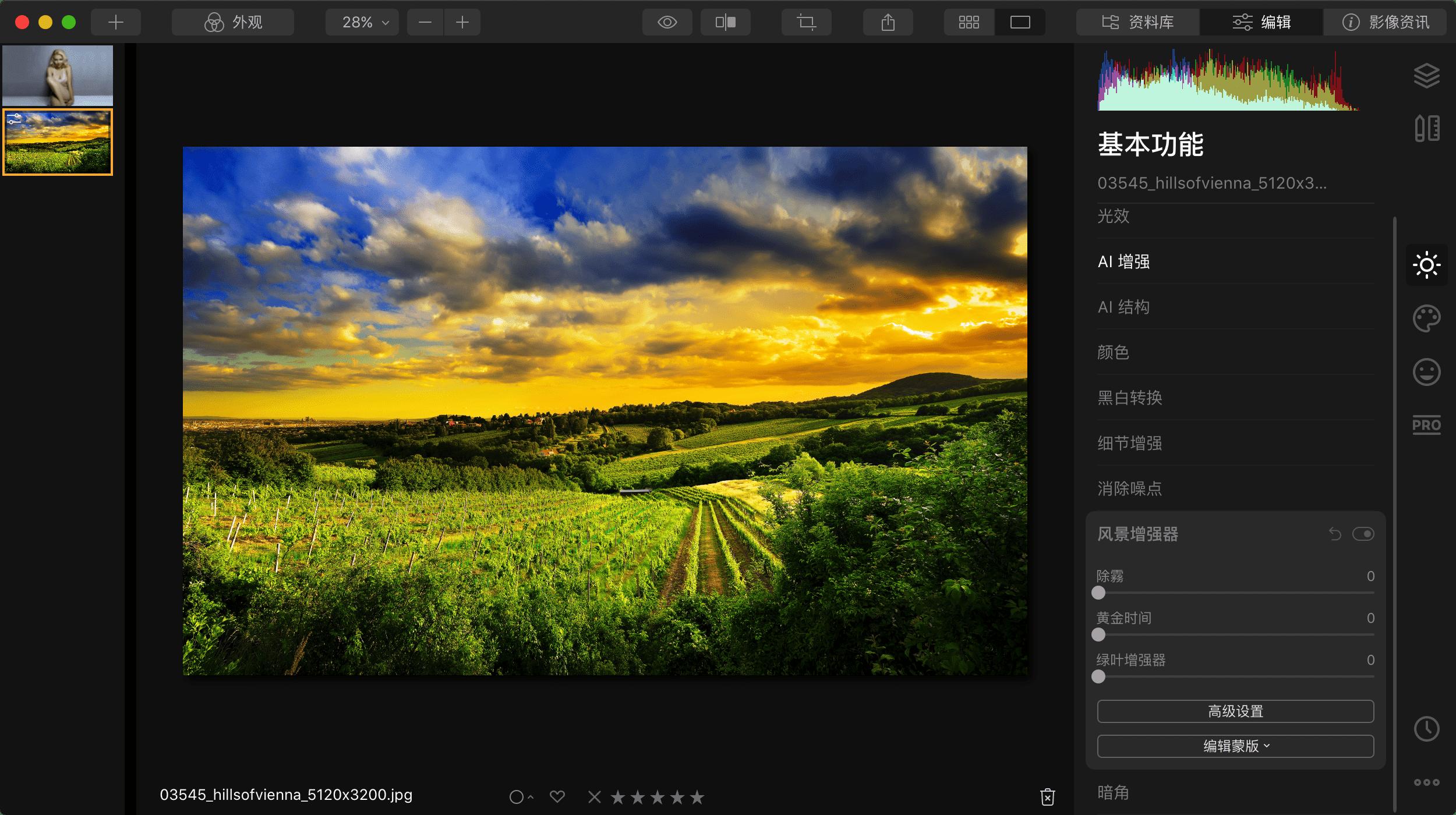 Luminar 4 for mac