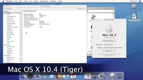 Mac OS X 10.4(Tiger 虎)