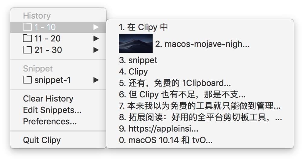 Clipy for mac