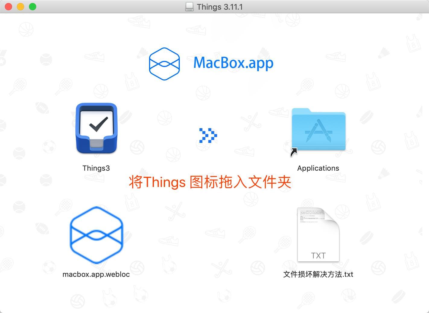 Things3安装示例