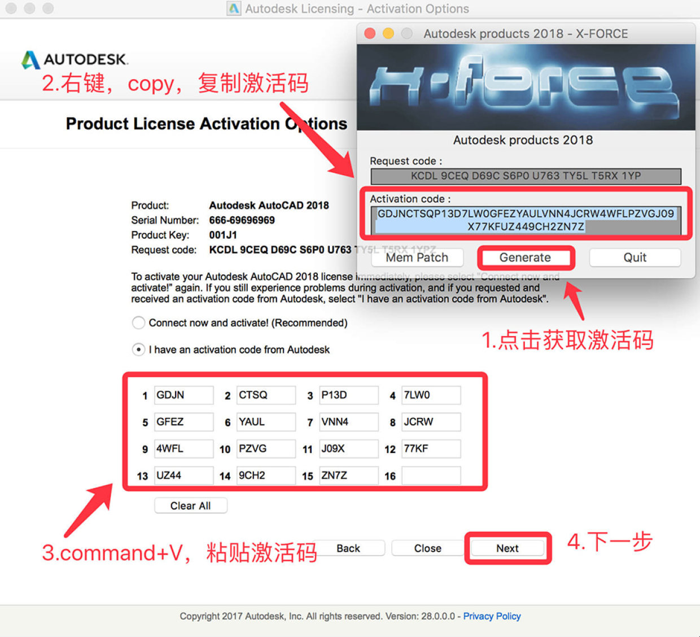 autocad for mac激活教程