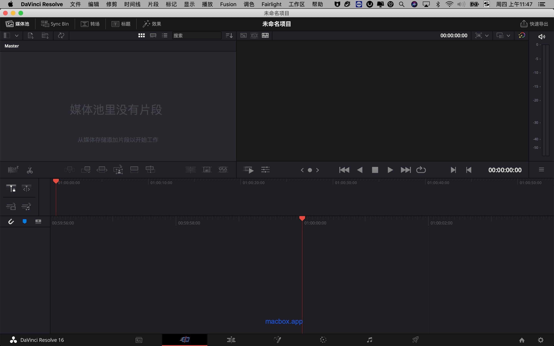 DaVinci Resolve Studio 达芬奇mac中文软件截图