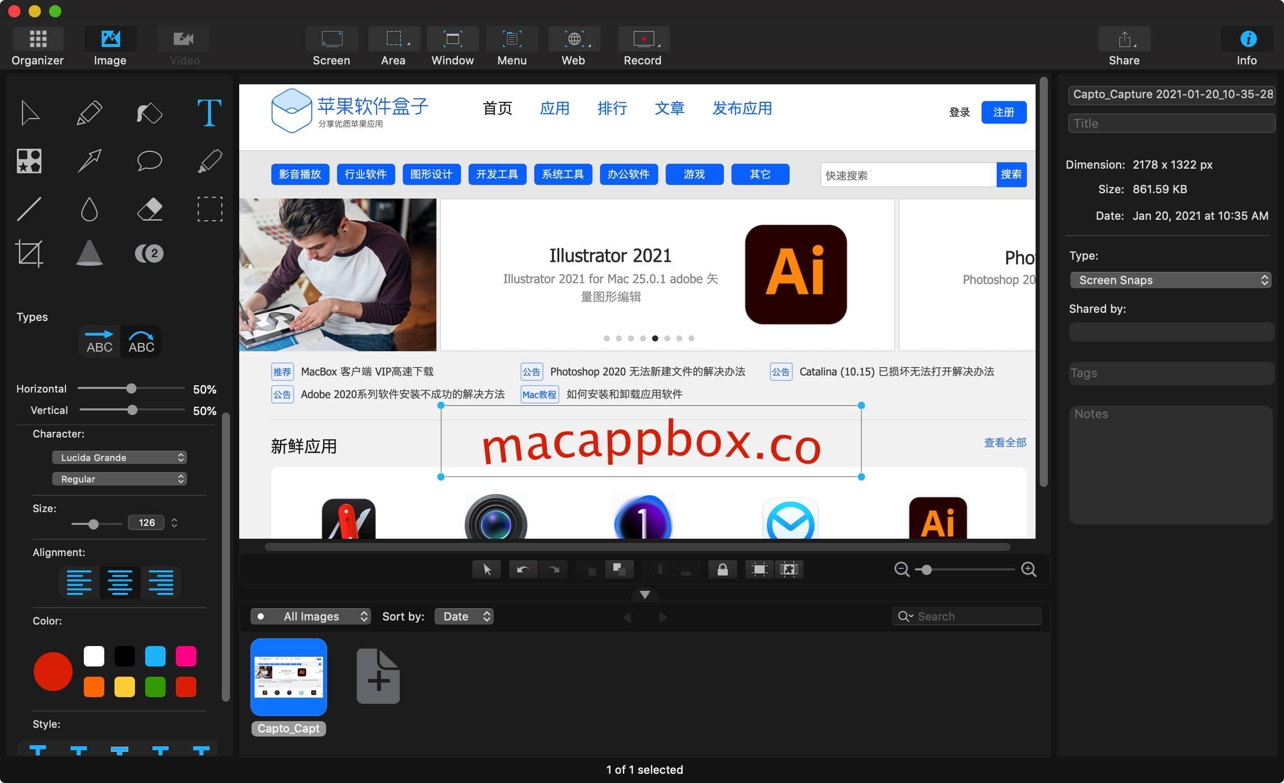Capto mac版下载