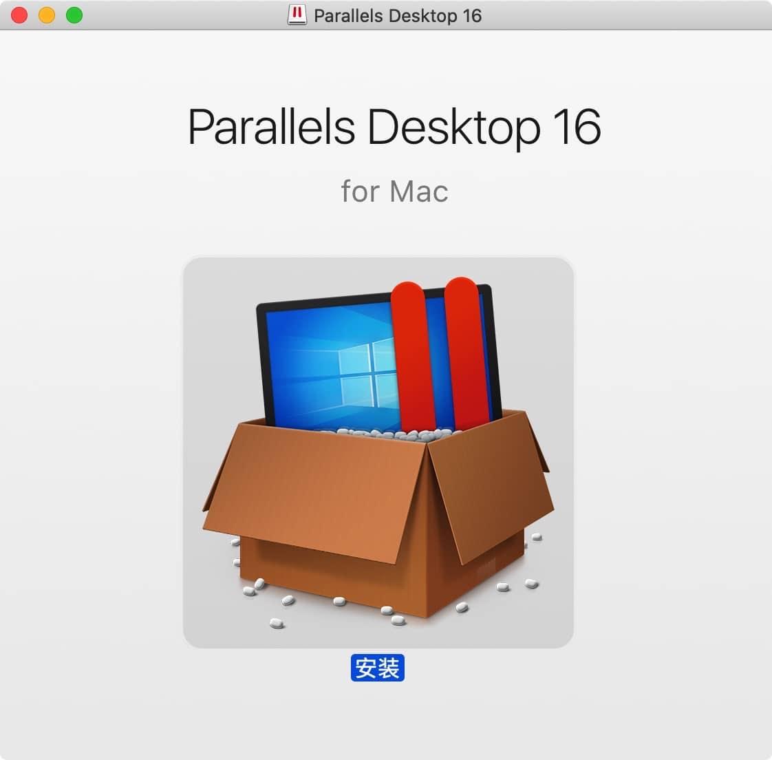 Parallels Desktop m1版安装教程